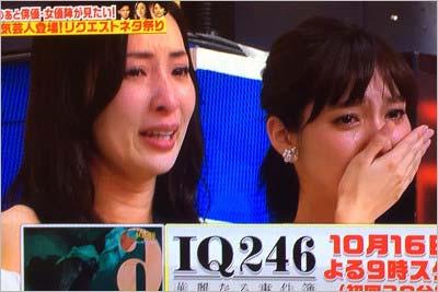 オールスター感謝祭のマラソンで土屋太鳳が力走し、号泣する『IQ246』共演者の真飛聖、新川優愛
