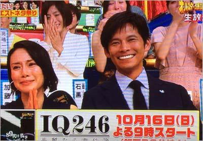 土屋太鳳がオールスター感謝祭のマラソンで力走し、号泣する『IQ246』の共演者たち(中谷美紀、新川優愛ら)