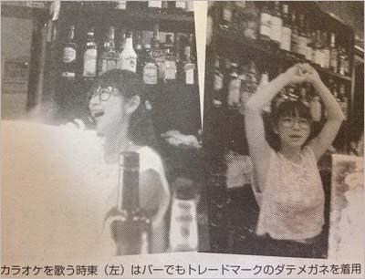 2014年に『週刊女性』に掲載されたカラオケバーでバイトする時東ぁみの写真