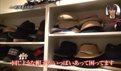 小嶋陽菜の自宅のクローゼットにある帽子