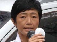 元女優・高樹沙耶(益戸育江)容疑者、大麻所持し石垣島で現行犯逮捕! 10代から吸引するなど使用していたことをブログで告白