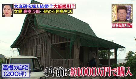 高樹沙耶容疑者(益戸育江)の石垣島の自宅