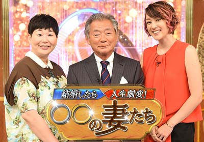 TBS『結婚したら人生劇変! 〇〇の妻たち』