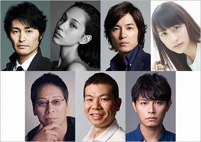 画像左上から時計回りに、安田顕、水原希子、藤木直人、山本美月、姜暢雄、マギー、大杉漣
