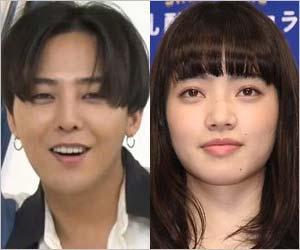 BIGBANGのG-DRAGON(ジヨン)と小松菜奈