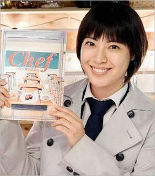 『Chef』第6話出演の瀧本美織
