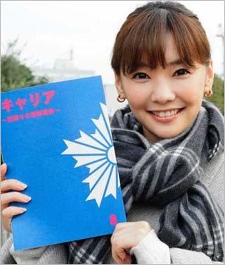 『キャリア』第8話に出演の倉科カナ