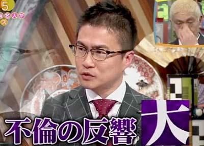 ワイドナショーに出演していた乙武洋匡