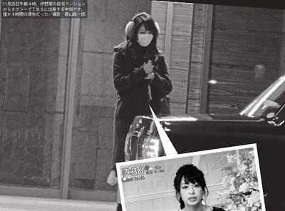 11月26日午前4時に伊野尾慧の自宅マンションから出てきて、タクシーでTBSに向かった宇垣美里アナウンサー