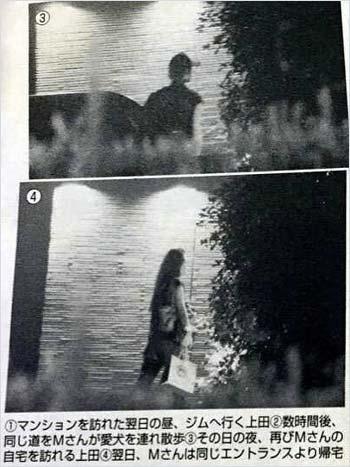 『週刊女性』が撮影した上田竜也と森下真理の密会現場