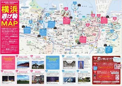 『横浜逃げ恥MAP』の写真
