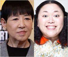 和田アキ子とニッチェ江上敬子