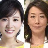高島彩と長野智子