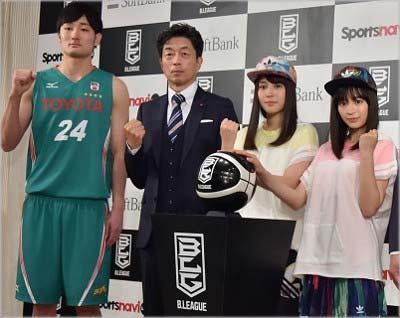 Bリーグ記者会見で撮影の田中大貴選手や広瀬アリスらの写真
