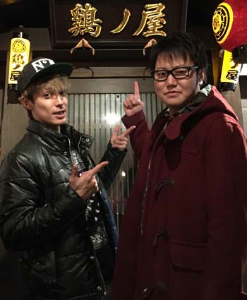 遠藤要と清水良太郎