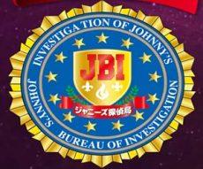JBI ジャニーズ探偵局
