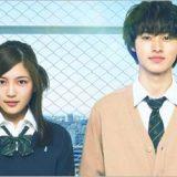 映画『一週間フレンズ』出演の川口春奈と山崎賢人