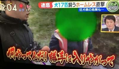 白熱ライブ ビビットでボームレスがキレるシーン(ヤラセ)