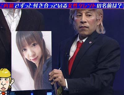 「クイズ自分ショック」で公開されたファラオの彼女・金澤碧の写真