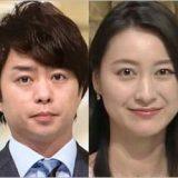 櫻井翔と小川彩佳アナ
