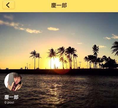 小山慶一郎ののLINEトップ画