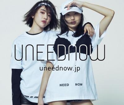 『UNEEDNOW / ユーニードナウ』広告ポスター2枚目