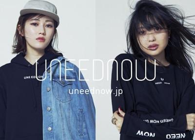 『UNEEDNOW / ユーニードナウ』広告ポスター4枚目