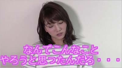 高城亜樹のYouTube動画キャプチャ6枚目