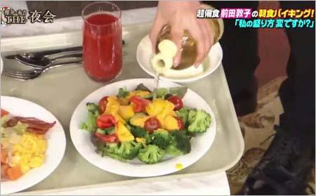 『櫻井・有吉THE夜会』出演の前田敦子でサラダに酢を投入