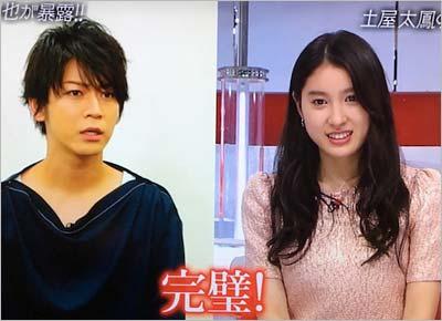 『おしゃれイズム』で土屋太鳳の素顔について語った亀梨和也