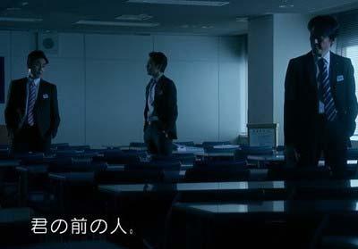 『相棒 season15』の回想シーン3枚目