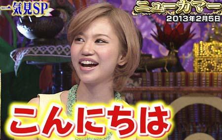 水沢アリーが2013年2月に初出演した時の姿