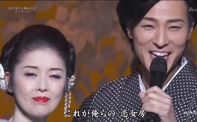 藤あや子と山内惠介