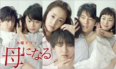 沢尻エリカが主演の日本テレビ『母になる』