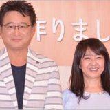 『ごごナマ』MCの船越英一郎と美保純