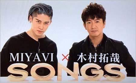NHK『SONGS』で対談するMIYAVIと木村拓哉