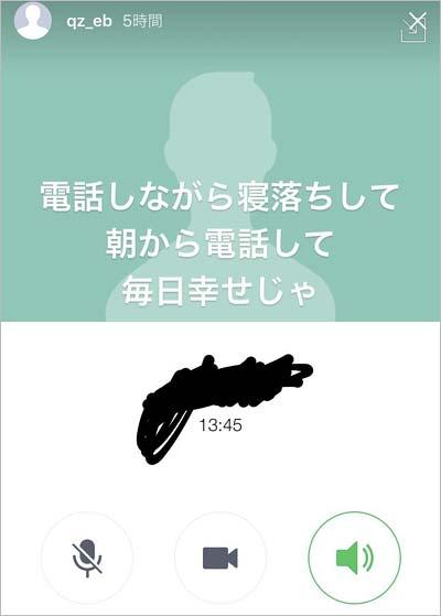 大島涼花のインスタグラム裏アカウント流出騒動で出てきた意味深メッセージ