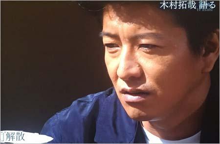 『報道ステーション』独占インタビュー取材受けた木村拓哉2枚目