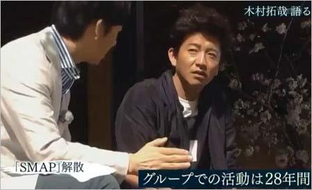 『報道ステーション』独占インタビュー取材、木村拓哉に質問をする富川悠太アナ