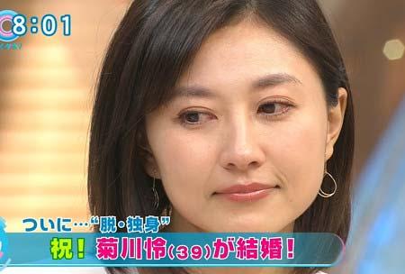 とくダネ!で結婚報告し、涙を流した菊川怜