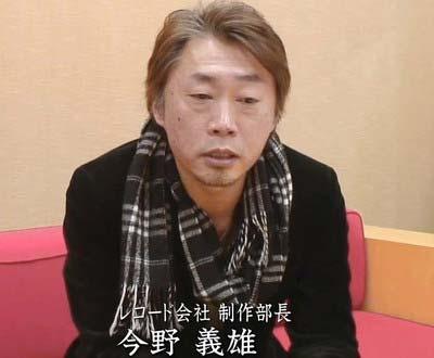 乃木坂46&欅坂46運営委員会委員長・今野義雄