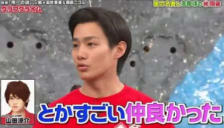 『VS嵐』でHey! Say! JUMP・山田涼介と仲が良かったと明かす野村周平