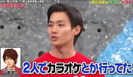 『VS嵐』でHey! Say! JUMP・山田涼介と2人でカラオケに行ったことを明かす野村周平