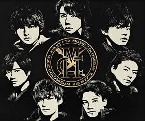 Kis-My-Ft2のアルバム『MUSIC COLOSSEUM』ジャケット
