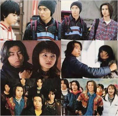 ドラマ『ぼくらの勇気~未満都市』放送当時の出演者の写真