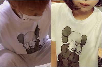 井端珠里と増田貴久が同じカウズがデザインのTシャツを着用している写真