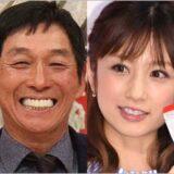 明石家さんまと小倉優子