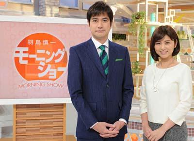 テレビ朝日『羽鳥慎一モーニングショー』
