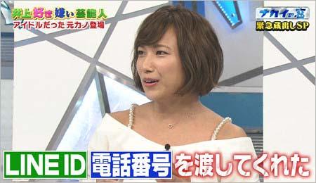 井上裕介 (お笑い芸人)の画像 p1_37