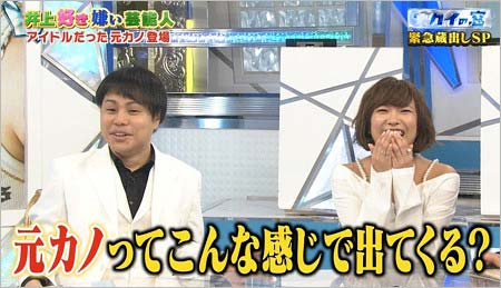 井上裕介 (お笑い芸人)の画像 p1_13